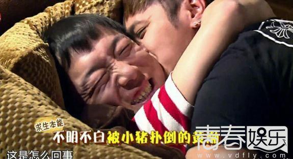 极限挑战南京录制热疯了