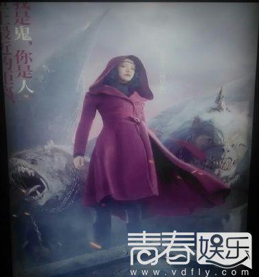 《九层妖塔》姚晨宠物怪兽红犼爆红