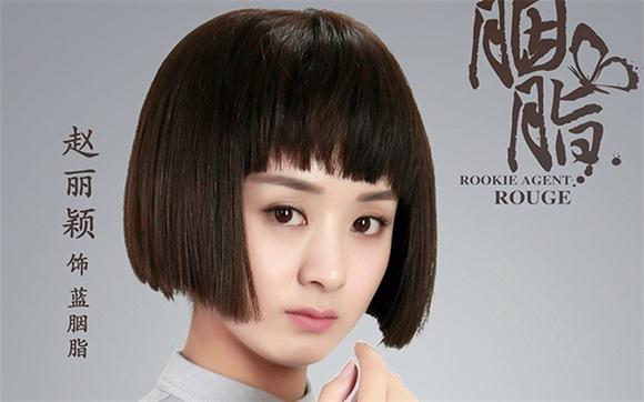 《胭脂》即将播出,在这部剧里赵丽颖挑战特工角色并换上了短发造型图片