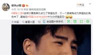 网剧《28岁未成年》发布人物关系海报  姜潮被网友玩坏