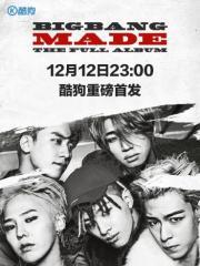 BIGBANG新专辑酷狗首发被疯抢 销量速破10万