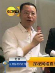 CCTV12走进映客 探秘绿色直播