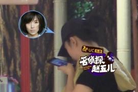 靳东老婆李佳怀二胎 两人情史细节遭揭秘