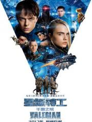 《星际特工》秒烧18万 《杀手》上海展映一票难求