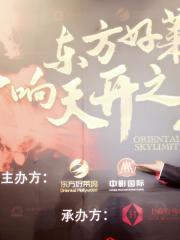 陈晓东飞沪亮相红毯  多部佳作就绪再现霸屏之年